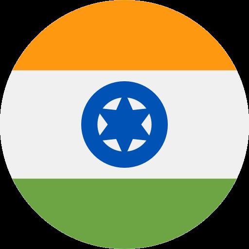 Tours – Hindi