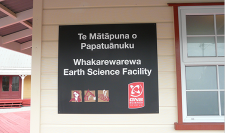 The GNS Building at Whakarewarewa