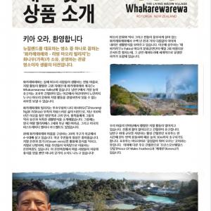 Korean overview